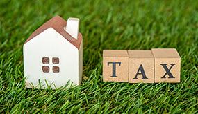 売却時の税金控除について